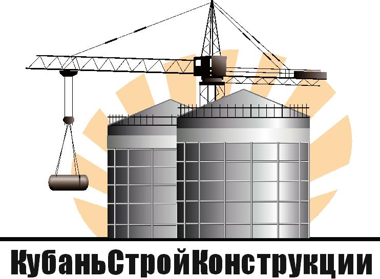 """ООО """"КубаньСтройКонструкции"""""""